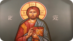 images/stories/HeaderImages/Frame2/Jesus icon 2.png